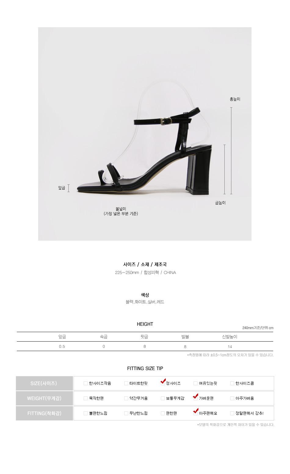 페콤 스트랩 쪼리 샌들힐 상품정보