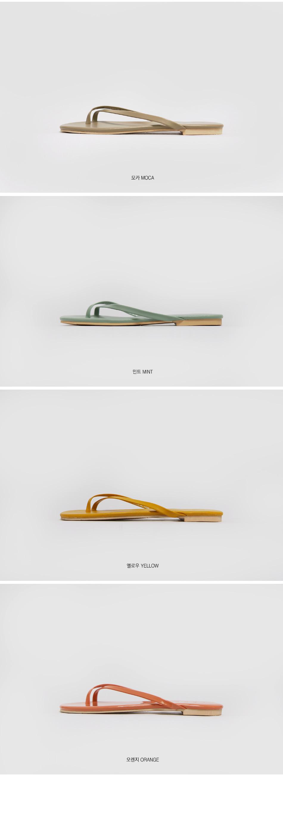 로에스 베이직 쪼리 슬리퍼 색상