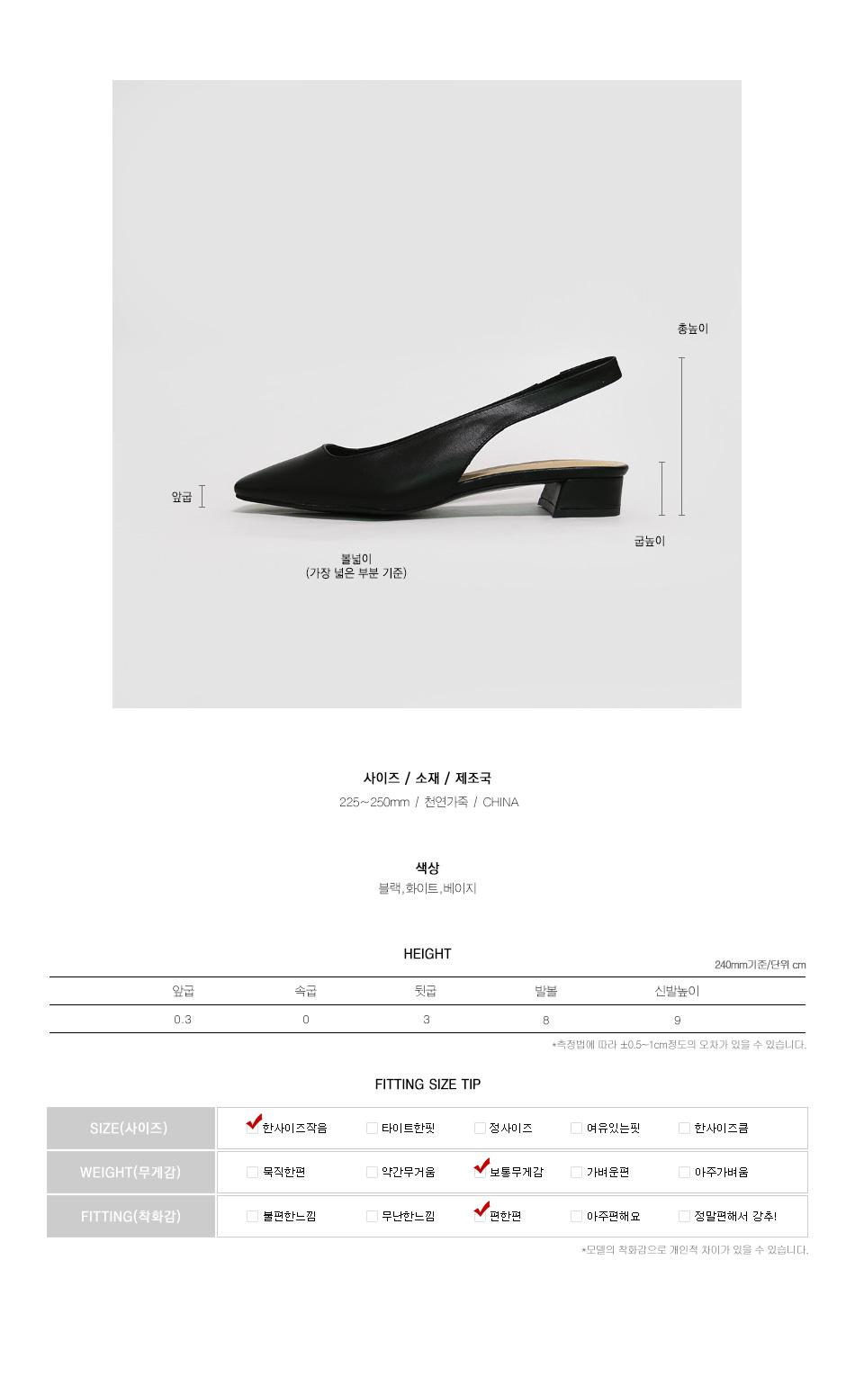 우니아 천연가죽 슬링백 미들힐 상품정보